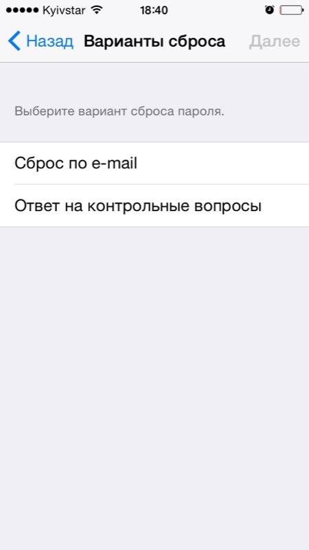 Mari saya ingatkan Anda  memblokir aktivasi iPhone dan iPad dengan iOS 8.0  atau yang lebih tinggi. Kondisinya bisa diperiksa. 58048289ce