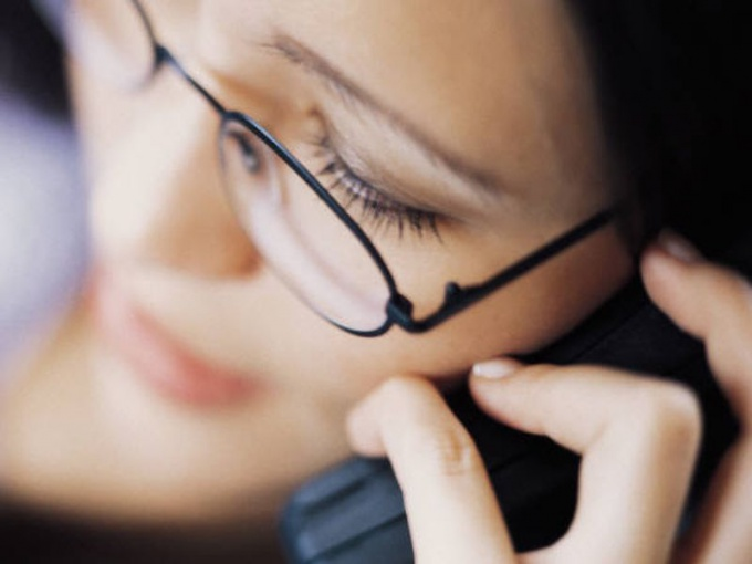 как узнать местонахождение абонента мегафон