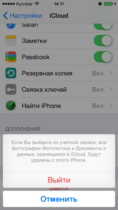 Masalah muncul ketika Anda lupa kata sandi ID Apple atau iCloud pada  perangkat tidak terhubung dari ID Apple Anda bb0dc9c3f2