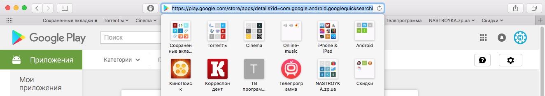 dịch vụ google play apk
