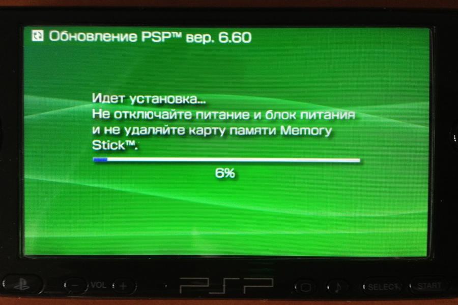 Hogyan csatlakoztassa PSP-jét az internethez