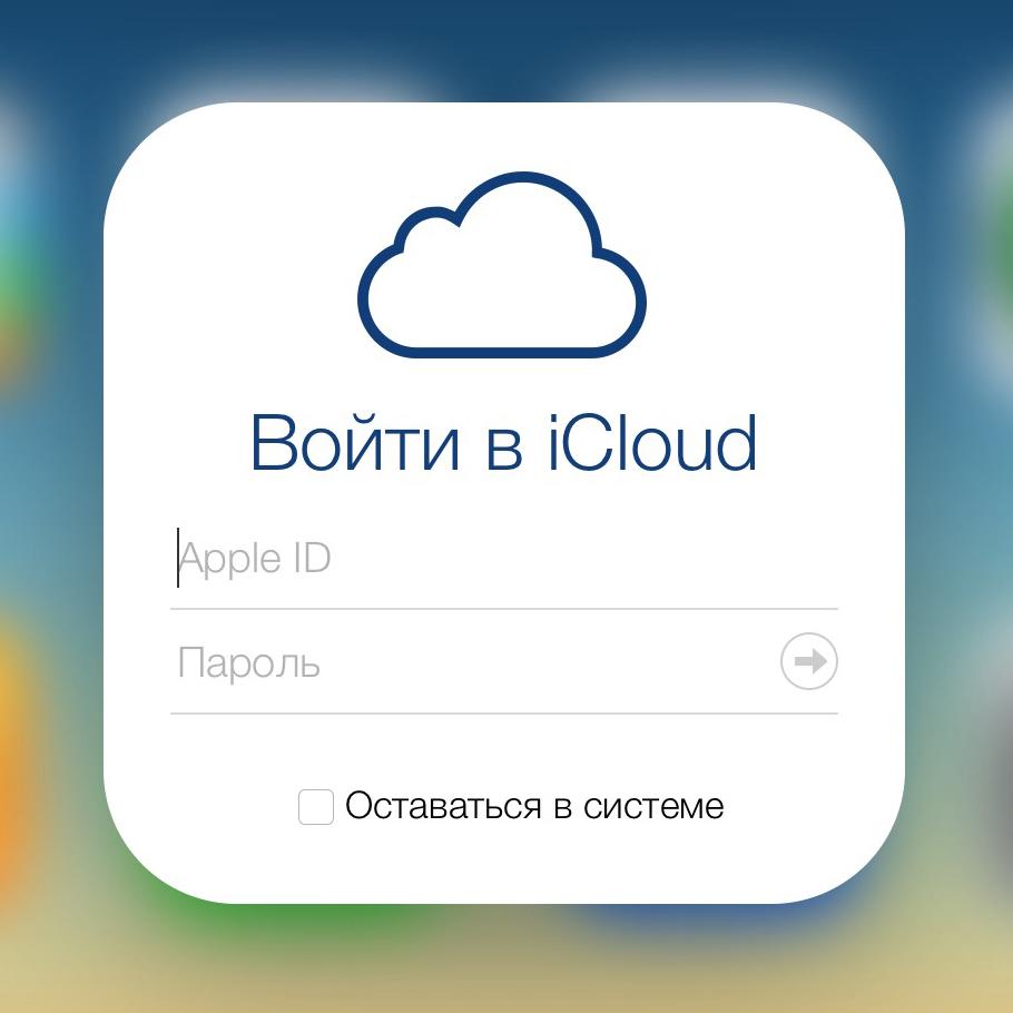 Tidak pergi ke icloud di iphone 5s. Saya tidak dapat menemukan ... 2e975f9e12