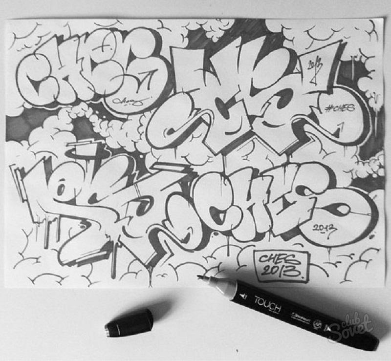Disegni Di Graffiti Su Carta Leggera A Tappe Come Disegnare